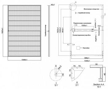 Солнечная батарея Eclipse SRP-290-E11B размеры