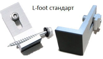Lfoot.png